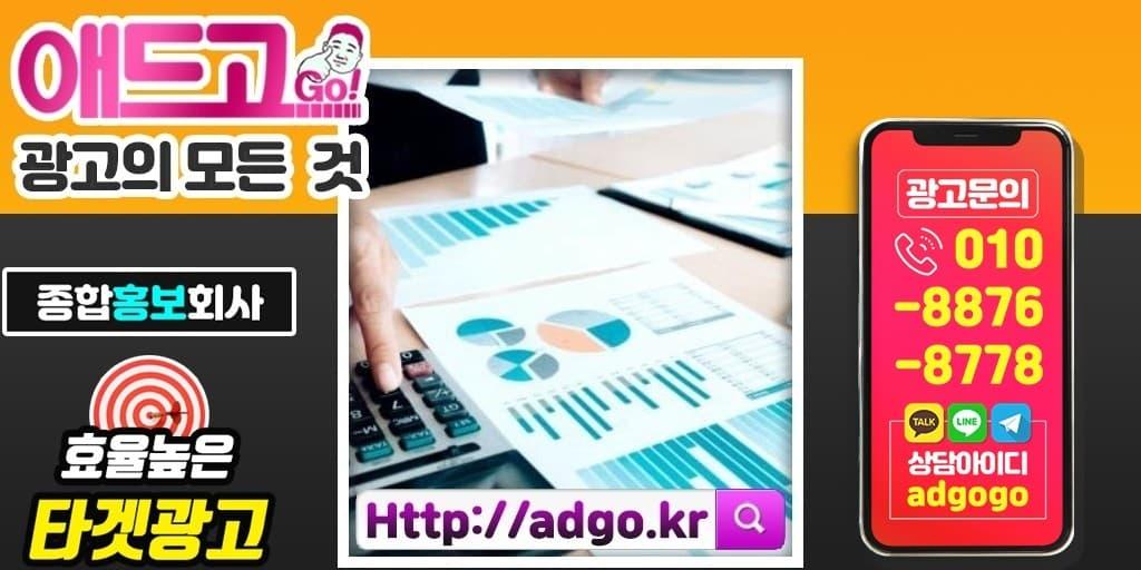 페럿분양광고대행사바이럴마케팅